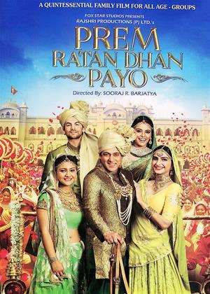 Prem Ratan Dhan Payo Online DVD Rental