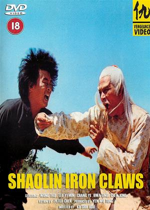 Shaolin Iron Claws Online DVD Rental