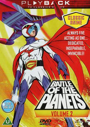Battle of the Planets: Vol.2 Online DVD Rental