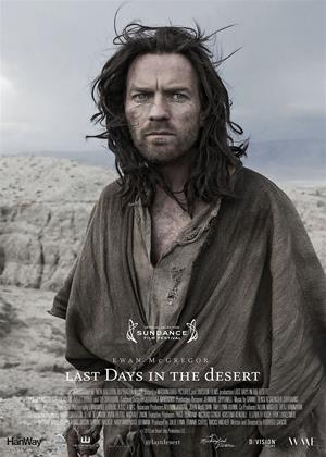 Rent Last Days in the Desert Online DVD Rental