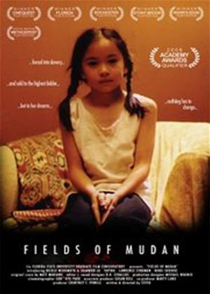 Rent Fields of Mudan Online DVD Rental