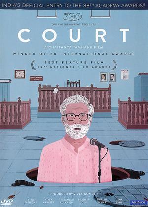 Court Online DVD Rental
