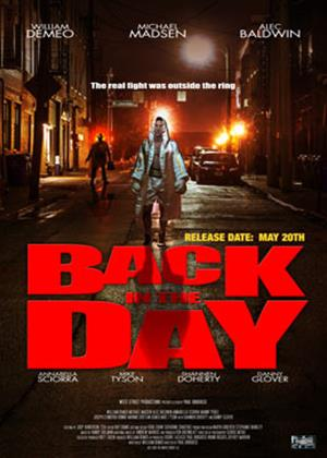 Back in the Day Online DVD Rental
