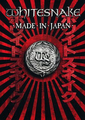 Whitesnake: Made in Japan Online DVD Rental
