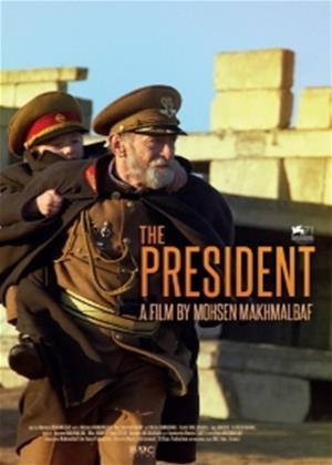 The President Online DVD Rental