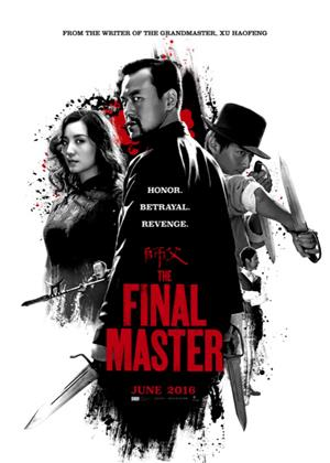 Rent The Final Master (aka Shi Fu/The Master) Online DVD Rental