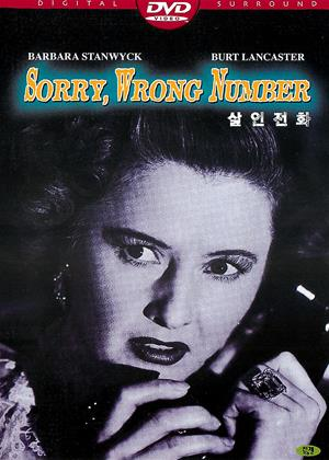 Rent Sorry, Wrong Number Online DVD Rental