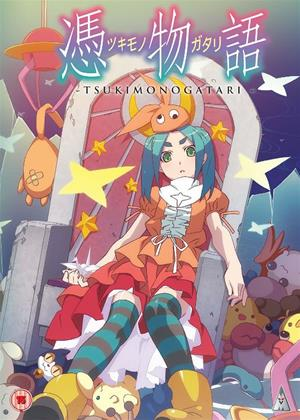 Rent Tsukimonogatari Online DVD Rental