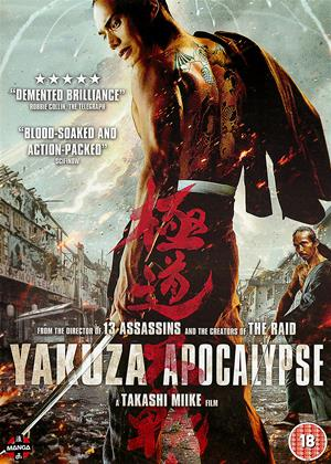Yakuza Apocalypse Online DVD Rental