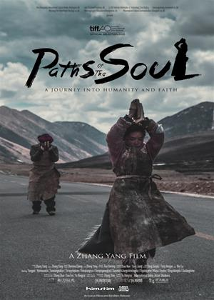Rent Paths of the Soul (aka Kang Rinpoche) Online DVD Rental