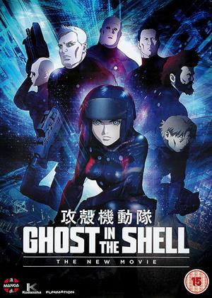 Ghost in the Shell: The New Movie Online DVD Rental