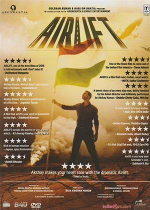 Rent Airlift Online DVD Rental