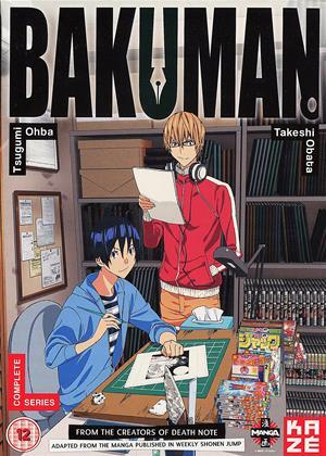 Bakuman: Series 1 Online DVD Rental