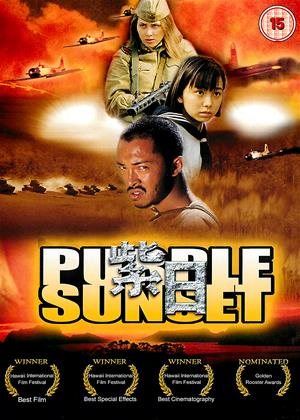 Purple Sunset Online DVD Rental