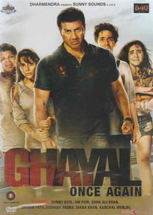 Rent Ghayal Once Again Online DVD Rental