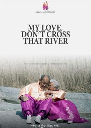 Rent My Love, Don't Cross That River Online DVD Rental