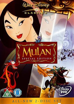 Mulan Online DVD Rental