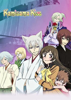 Kamisama Kiss Online DVD Rental