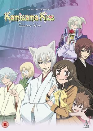 Rent Kamisama Kiss: Series 2 Online DVD Rental