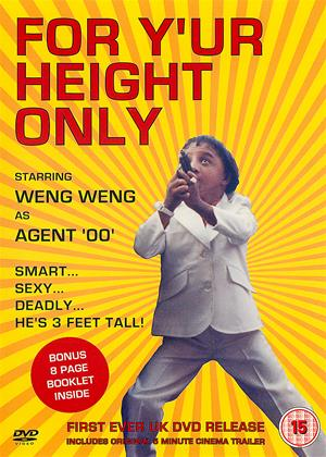Rent For Yu'r Height Only (aka For Your Height Only) Online DVD Rental
