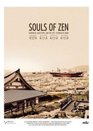 Souls of Zen Online DVD Rental