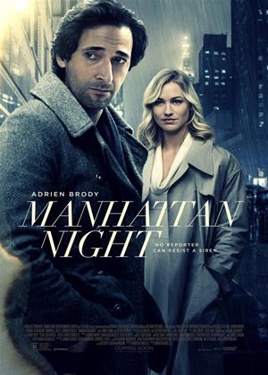Manhattan Night Online DVD Rental