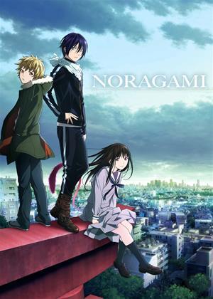 Noragami Online DVD Rental