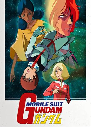 Mobile Suit Gundam Online DVD Rental