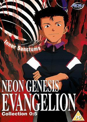 Neon Genesis Evangelion: Vol.5 Online DVD Rental