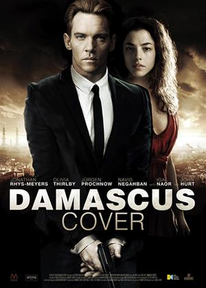 Damascus Cover Online DVD Rental
