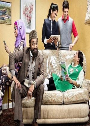 Rent Citizen Khan: Series 5 Online DVD Rental