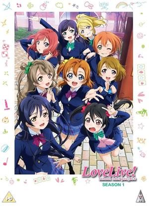 Rent Love Live!: School Idol Project: Series 1 Online DVD Rental