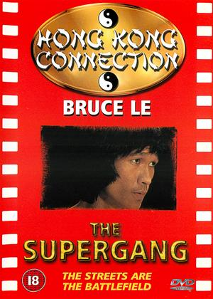 Rent The Supergang (aka An Eye for an Eye Shadow) Online DVD Rental