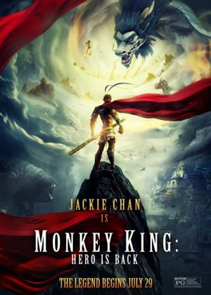Monkey King: Hero is Back Online DVD Rental