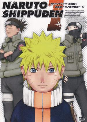 Rent Naruto: Shippuden: Series 8 Online DVD Rental