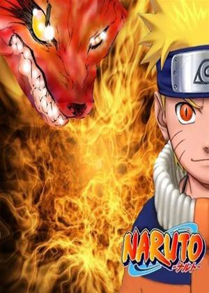 Naruto: Shippuden: Series 21 Online DVD Rental