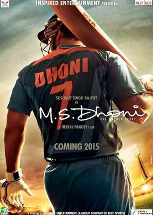 M.S. Dhoni: The Untold Story Online DVD Rental