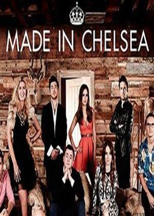 Rent Made in Chelsea: Series 11 Online DVD Rental