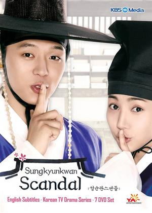 Rent Sungkyunkwan Scandal Online DVD Rental