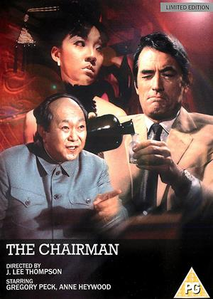 The Chairman Online DVD Rental