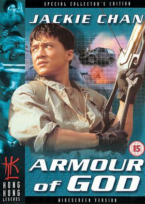 Armour of God Online DVD Rental
