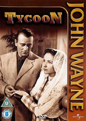 Tycoon Online DVD Rental