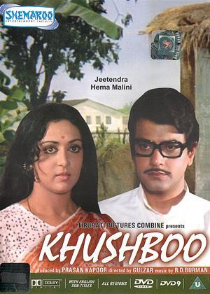 Khushboo Online DVD Rental