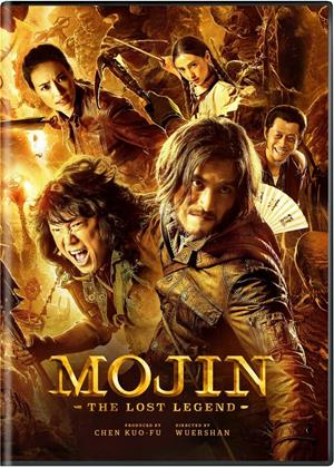Mojin: The Lost Legend Online DVD Rental