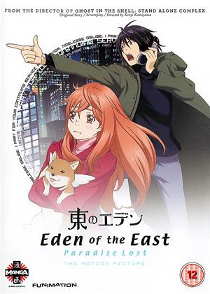 Rent Eden of the East: Paradise Lost (aka Higashi no Eden Gekijôban II: Paradise Lost) Online DVD Rental