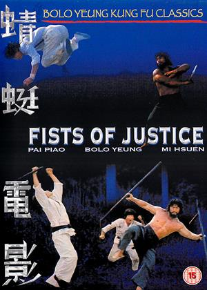 Fists of Justice Online DVD Rental