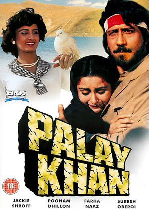 Palay Khan Online DVD Rental