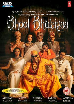 Bhool Bhulaiyaa Online DVD Rental