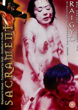 Rent Raigyo (aka Raigyo: The Woman in Black Underwear) Online DVD Rental