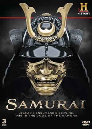 Rent Samurai: Loyalty, Honour and Discipline Online DVD Rental